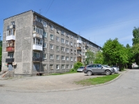 Pervouralsk, Kosmonavtov avenue, house 24А. Apartment house