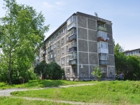 Pervouralsk, Kosmonavtov avenue, house 24Б. Apartment house