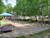 Pervouralsk, nursery school №14, Kosmonavtov avenue, house 24В