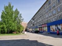 Первоуральск, Космонавтов проспект, дом 24. многоквартирный дом