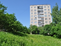 Pervouralsk, Kosmonavtov avenue, house 25А. Apartment house
