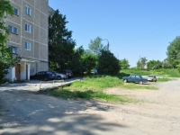 Pervouralsk, Kosmonavtov avenue, house 25. Apartment house