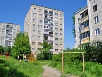 Первоуральск, Космонавтов пр-кт, дом 25