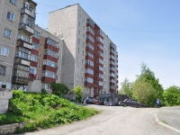 Pervouralsk, Kosmonavtov avenue, house 26. Apartment house