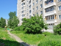 Pervouralsk, Kosmonavtov avenue, house 27. Apartment house