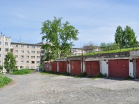 Pervouralsk, Kosmonavtov avenue, garage (parking)