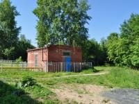 Pervouralsk, Kosmonavtov avenue, service building