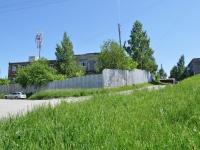 Первоуральск, Космонавтов проспект. офисное здание