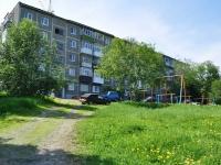 Pervouralsk, Sovetskaya st, 房屋 7. 公寓楼