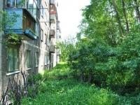 Pervouralsk, Sovetskaya st, house 7. Apartment house