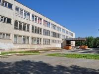 Pervouralsk, governing bodies Управления образования городского округа Первоуральск, Sovetskaya st, house 9А
