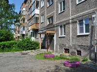 Pervouralsk, Sovetskaya st, house 9Б. Apartment house