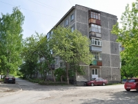 Pervouralsk, Sovetskaya st, house 10А. Apartment house