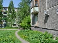 Pervouralsk, Sovetskaya st, 房屋 10. 公寓楼