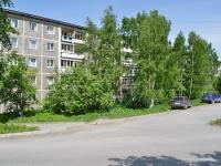 Первоуральск, улица Советская, дом 10. многоквартирный дом