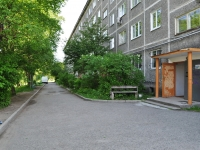 Pervouralsk, Sovetskaya st, house 11. Apartment house