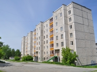Pervouralsk, Sovetskaya st, house 12А. Apartment house