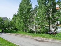 Pervouralsk, Sovetskaya st, house 12. Apartment house