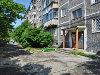 Pervouralsk, Sovetskaya st, house 13А. Apartment house