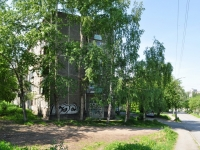 Pervouralsk, Sovetskaya st, house 13. Apartment house