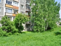 Pervouralsk, Sovetskaya st, house 14. Apartment house