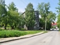 Pervouralsk, Sovetskaya st, house 15. Apartment house