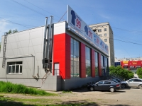 Pervouralsk, store СпортМакси, Sovetskaya st, house 17