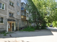 Pervouralsk, Sovetskaya st, house 18А. Apartment house