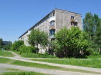 Pervouralsk, Sovetskaya st, house 20А. Apartment house