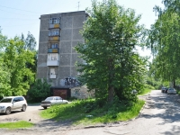Pervouralsk, Sovetskaya st, house 20Б. Apartment house