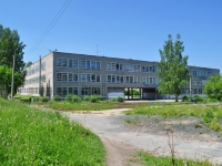 Pervouralsk, school №4, Sovetskaya st, house 20В