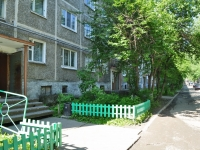Pervouralsk, Sovetskaya st, house 20. Apartment house