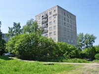 Pervouralsk, Sovetskaya st, house 22Б. Apartment house