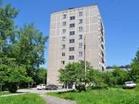 Первоуральск, улица Советская, дом 22Б. многоквартирный дом