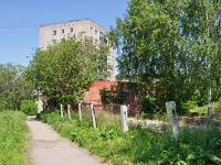 Первоуральск, улица Советская, дом 22. многоквартирный дом