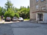 Pervouralsk, Sovetskaya st, house 22. Apartment house