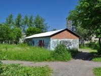 Pervouralsk, Sovetskaya st, service building