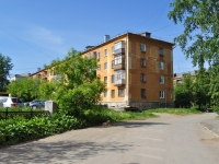 Pervouralsk, 1st Maya st, house 1. Apartment house