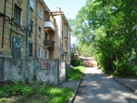 Pervouralsk, 1st Maya st, house 2. Apartment house