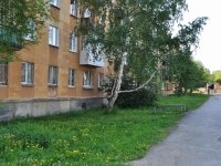 Pervouralsk, 1st Maya st, house 3. Apartment house