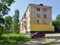 Pervouralsk, 1st Maya st, house 5. Apartment house