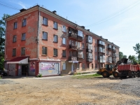 Pervouralsk, 1st Maya st, house 6. Apartment house