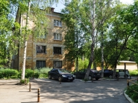 Pervouralsk, 1st Maya st, house 7. Apartment house