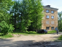 Pervouralsk, 1st Maya st, house 8А. Apartment house