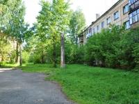 Первоуральск, улица 1-го Мая, дом 8А. многоквартирный дом