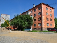 Pervouralsk, 1st Maya st, house 8. Apartment house