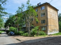 Pervouralsk, 1st Maya st, house 17. Apartment house