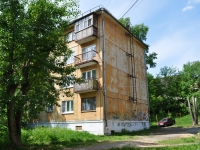 Pervouralsk, 1st Maya st, house 19. Apartment house