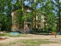 Pervouralsk, 1st Maya st, house 21. Apartment house