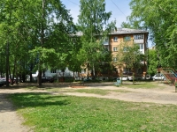 Pervouralsk, 1st Maya st, house 23. Apartment house